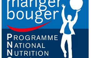 Logo du Programme national nutrition santé