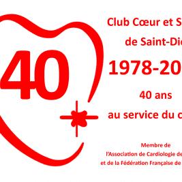 Le logo des 40 ans avec le chiffre 40 au milieu du cœur stylisé de la Fédération de Cardiologie (oeuvre de Juan Miro)