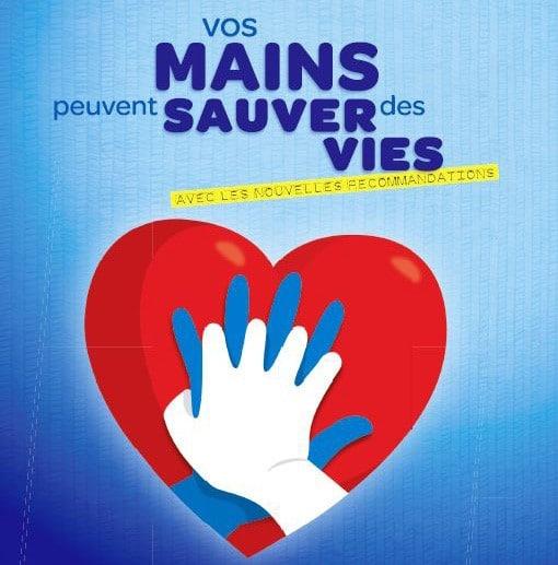 Image de 2 mains croisées sur un coeur avec le texte suivant : vos mains peuvent sauver des vies