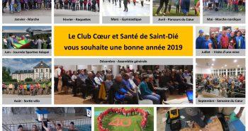 Carte de vœux 2019 avec un calendrier rétrospectif 2018 illustré de photos des différentes activités.